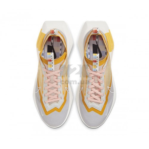Vista Lite SE Grey Yellow White CJ1649-001